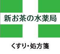 shinochanomizuyakkyoku1